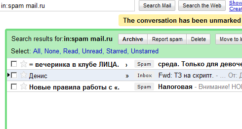 Гугл почта (gmail, google mail) - недочёт в интерфейсе. i don't see 'Not spam' in spam box. Я не вижу кнопки 'не спам' в поиске среди спама